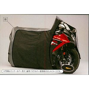 TAKUMI motorcycle cover 匠 摩托车罩(车冚)