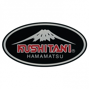 KUSHITANI Mirror Sticker