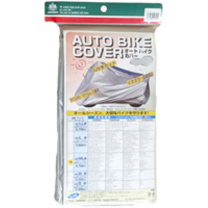 ARADEN Auto Motorcycle Cover L Type
