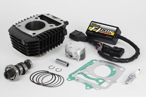 SP TAKEGAWA (Special Parts TAKEGAWA) Hyper E Stage N20 Bore Up Kit 143cc