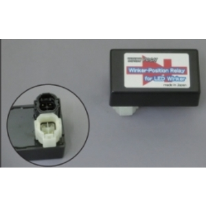 CF POSH Blinker/Position Relay Type 2
