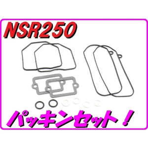 DMR-JAPAN Carburetor Packing Set Gasket Set