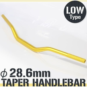 RISE CORPORATION Taper Handlebar Fat Bar LOW Type