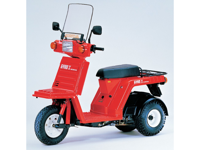 HONDA GYRO50 (GYRO X) 1982 Parts and Technical Specifications - Webike Japan